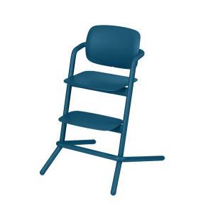 Cybex - 518001477 - Chaise haute LEMO bleu-Twilight blue (369106)