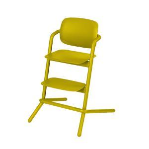Cybex - 518001475 - Chaise haute LEMO jaune-Canary yellow (369108)