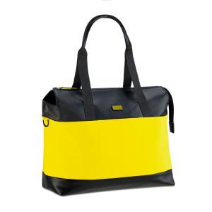 Cybex - 520003321 - Sac à langer MIOS Mustard Yellow - yellow (419398)