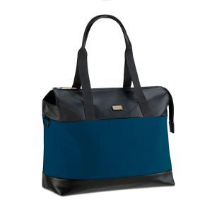 Cybex - 520003317 - Sac à langer MIOS Mountain Blue - turquoise (419402)
