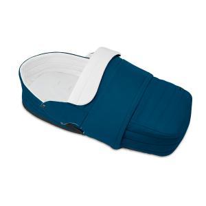 Cybex - 520000957 - Nacelle souple PRIAM Mountain Blue - turquoise (419430)