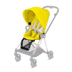 Cybex - 520000835 - Pack siège MIOS Mustard Yellow - yellow (419454)