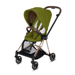 Cybex - 520000833 - Pack siège MIOS Khaki Green - khaki brown (419456)