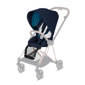 Cybex - 520000829 - Pack siège MIOS Nautical Blue - navy blue (419460)