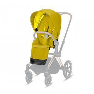 Cybex - 520000681 - Pack siège PRIAM Mustard Yellow - yellow (419482)