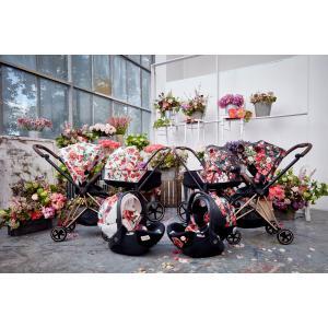 Cybex - BU302 - Poussette Mios 3en1 avec nacelle et siège auto - Rosegold, Spring Blossom Dark (424626)
