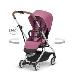 Cybex - 521001703 - Poussette Eezy S TWIST 2 châssis Silver siège rotatif Magnolia Pink (466216)
